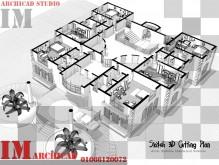 IM Studio (Sketsh)